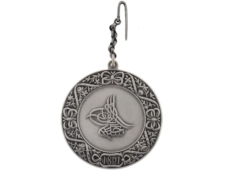 Sultan's Medal for Egypt 1801 (A.H. 1215)