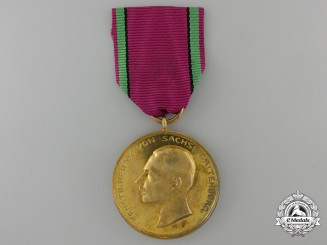 A 1916 Saxon Golden Merit Medal
