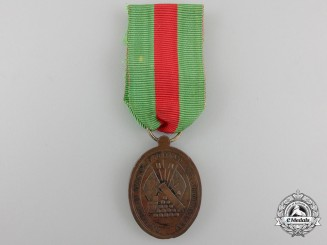 Brazil, Republic. A Medal for Bravery for Paraguay, c.1868