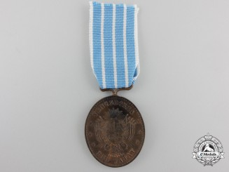 Uruguay, Republic. An 1865 Yatay Medal by JW