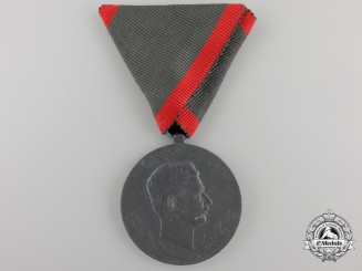 A 1918 Austrian Medal for the Wounded by Winter & Adler
