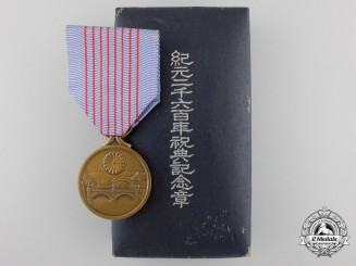 A Japanese 1940 2600th National Anniversary Medal
