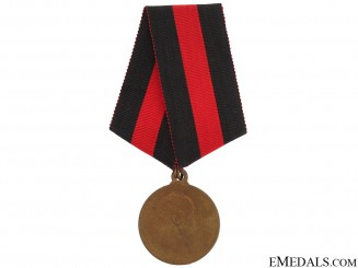 1812-1912 Commemorative Medal