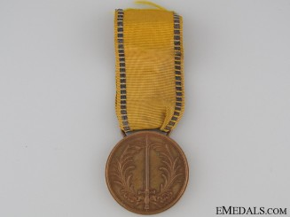 1849 Baden Campaign Medal