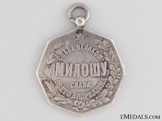 1858-98 St. Andrews Assembly Medal
