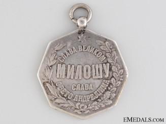 1858-98 St. Andrews Assembly Medal