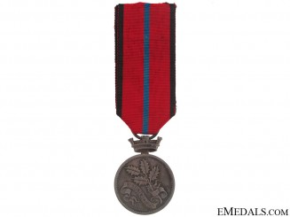 1870-1871 Volunteer Companies Medal - 4th Hussards