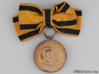1872 Wuttemberg Wedding Medal