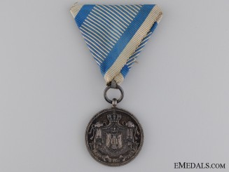 A 1889-1903 Serbian Royal Household Medal