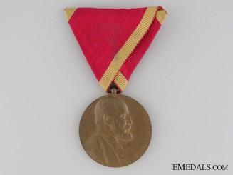 1908 Prince Johann Jubilee Medal