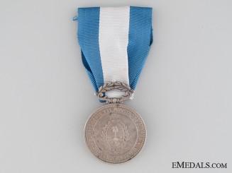1910 Argentinan Independence Centennial Medal