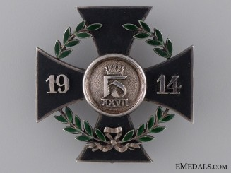 1914 War Merit Cross by Meybauer