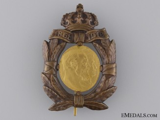 1918 Bavarian Wedding Commemoration Badge