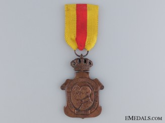 1925 Homage to the Royal Family Medal