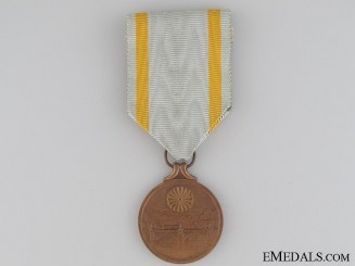 1940 2600th National Anniversary Medal