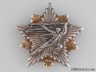 1941 Partisan's Decoration
