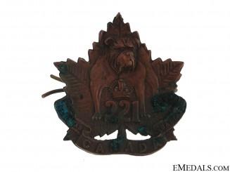 221st Bn Winnipeg, Manitoba Cap Badge CEF