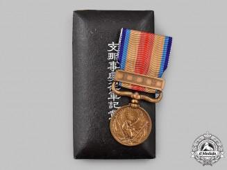 Japan, Empire. A China Incident War Medal