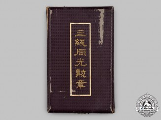 China, Republic. An Order of United Glory, III Class Sash Badge Case, c.1930