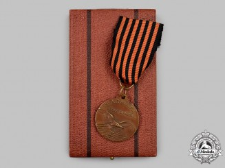 Italy, Kingdom. A 2nd Army Medal 1940-1941, Bronze Grade, Cased