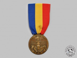 Italy, Kingdom. A Medal for the Expedition to Fiume 1919