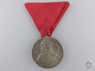 A Croatian Milosh Oblitch Medal for Bravery