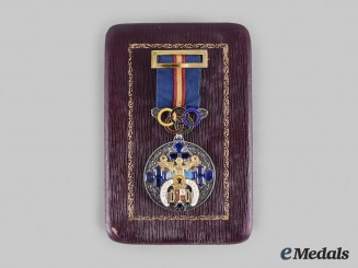 Spain, Facisist Period. A Medal for Sport Merit, II Class Silver Medal with Case, by Cejalvo, c.1955