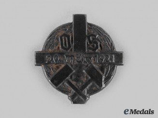 Germany, Weimar Republic. A 1921 Upper Silesia Plebiscite Badge