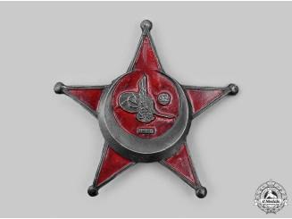 Turkey, Ottoman Empire. A War Medal of 1915