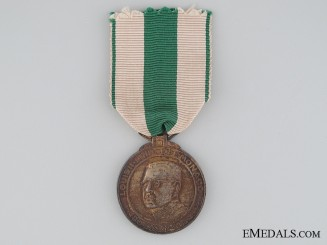 Monaco Physical Education and Sport Medal, Named, 1950