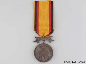Reuss Merit Medal with Swords - Silver Grade