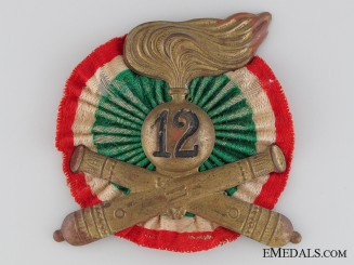 WWII 12th Artillery Division Pith Helmet Insignia