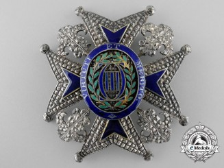 A Late 19th Century Spanish Order of Charles III; Commanders Star
