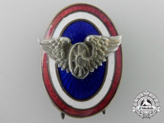 A Royal Yugoslavian Railway Officer's Cap Badge