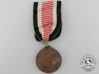 A German Southwest Africa Medal for Combatants