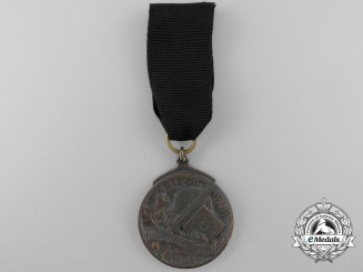 A 1941 German WHW War Sacrifice Shooting Medal