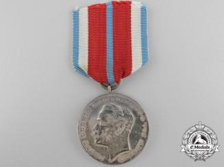 A Hessen Life Saving Medal 1896-1918