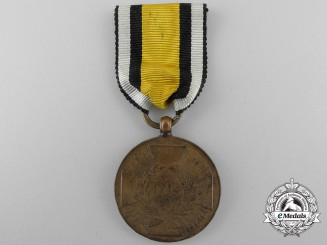 A Prussian Napoleonic War Merit Medal 1814
