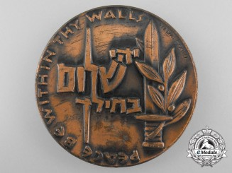 A 1959 Israeli State Medal for Valour