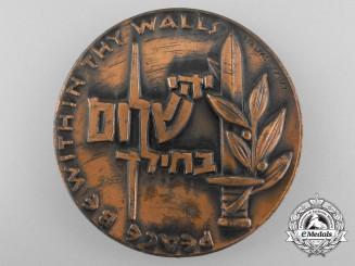 A 1959 Israeli State Medal for Valour