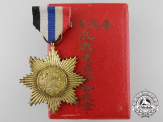 A 1926 Chinese Women's Association of Graciousness and Chastity Award