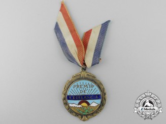 A Cuban National State Award