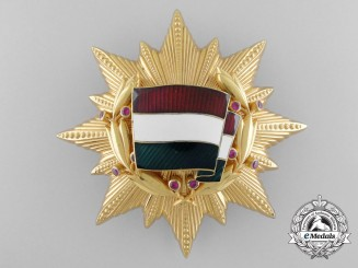 Hungary, Republic. An Order of the Flag;  Breast Star