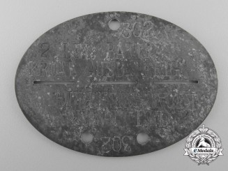 An Second War ID Disc to a Croatian Artillery Brigade