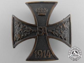 A 1914 Brunswick War Merit Cross; First Class