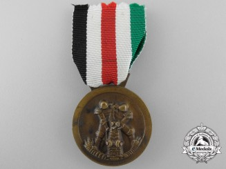 A German-Italian Afrika Campaign Medal