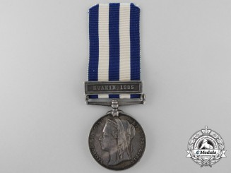 An 1882-89 Egypt Medal for Government Transport