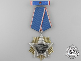 A Order of the Yugoslavian Flag with Silver Star