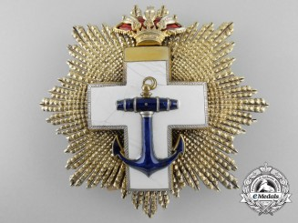 A Spanish Order of Naval Merit; Early Grand Cross Star