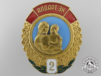 A Mongolian Order of Mother Heroine; Second Class & Numbered
